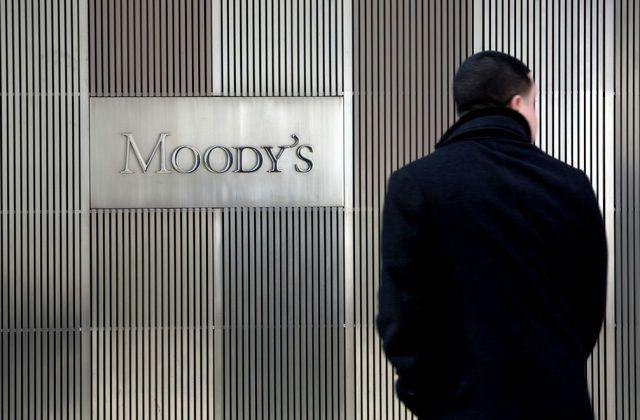 Moody's понизило рейтинг