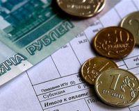 Долги россиян за услуги