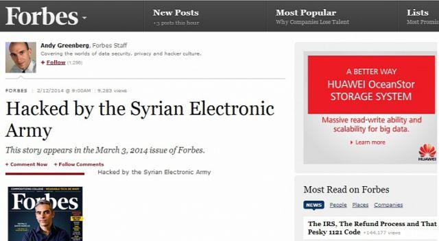 Сирийские хакеры