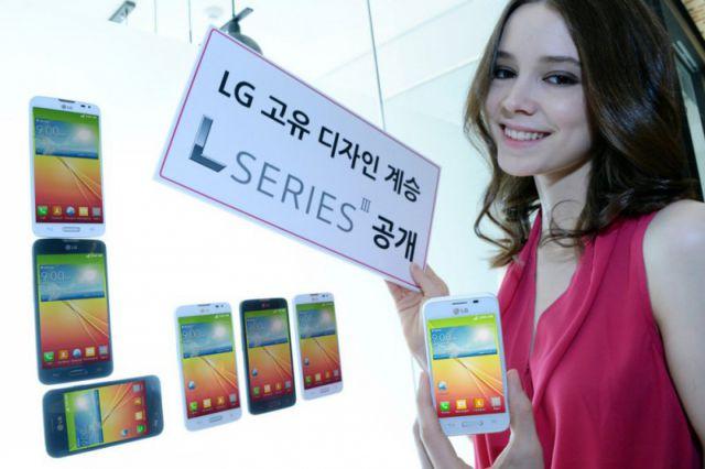 LG представит новые