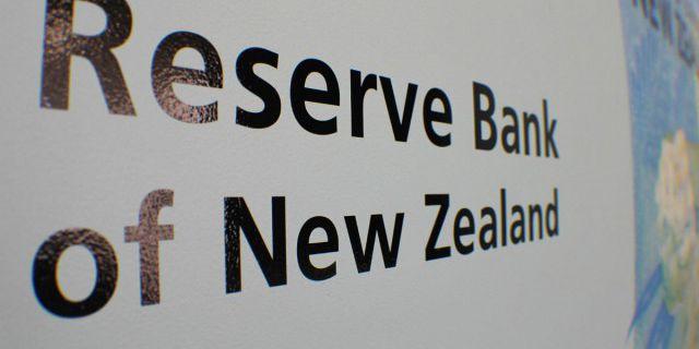 ЦБ Новой Зеландии готов