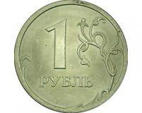 Клепач: рубль будет