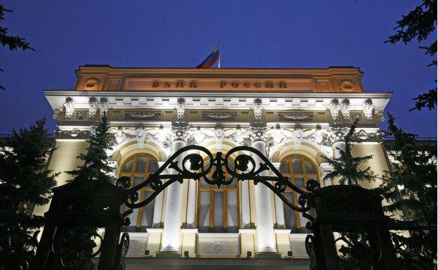 ЦБ РФ: темпы роста ВВП