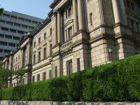 Банк Японии будет