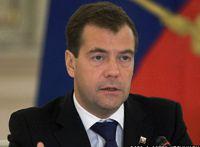 Медведев: об украинскую