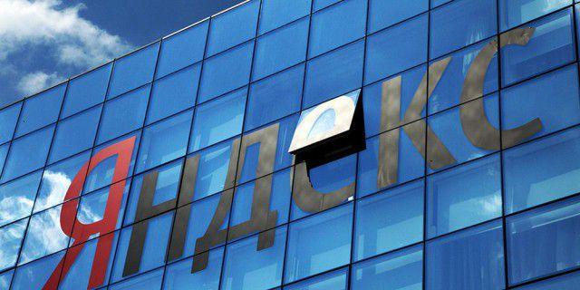 Чистая прибыль Яндекса
