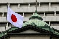 ЦБ Японии готов менять