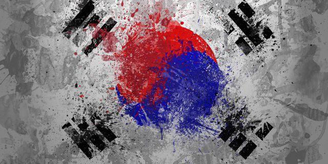 Южная Корея снижает