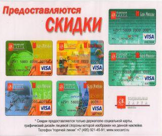 Собянин: 3 млн москвичей
