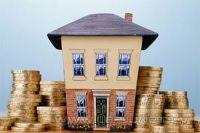 Налог на недвижимость в