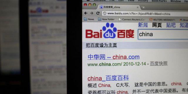 Baidu потратит миллиарды