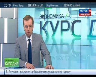 Киев не получит денег