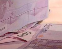 Новый рекорд: евро -