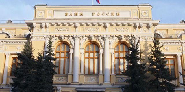 Банк России временно