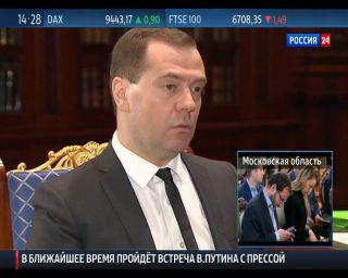 Украина осталась без