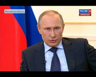 Путин развеял страхи