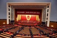 Китайская Комиссия по