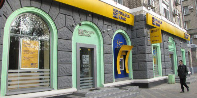 Крупнейший банк Греции