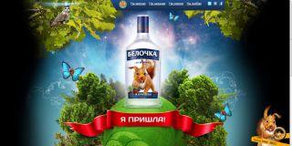 С 11 марта в России