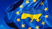 ВТБ: вступление Украины