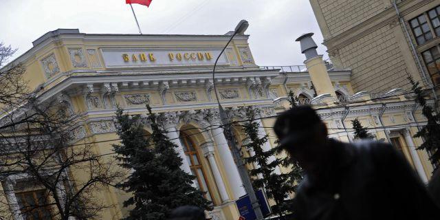 5 вопросов Банку России
