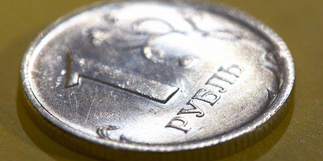 Рубль стоит на своём