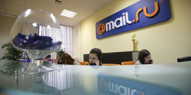 Mail.Ru Group выкупает