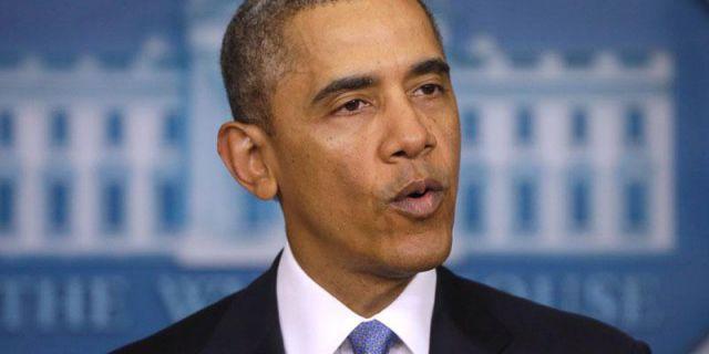 Обама подписал указ о