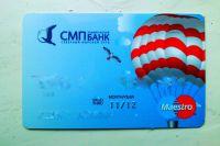 Visa и MasterCard не