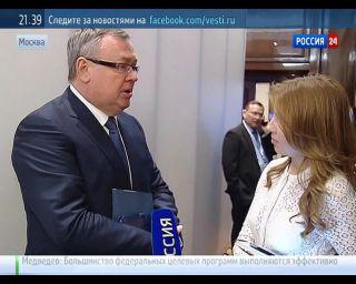 Андрей Костин: заплати