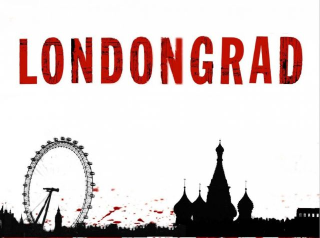 Почему Лондонград