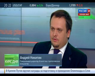 АСИ: поможем Крыму