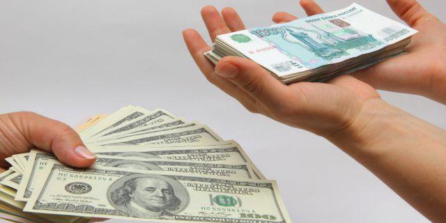 Доллар приближается к