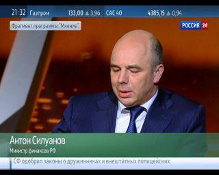 Силуанов: о валютах,