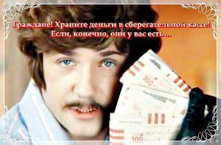 Матвиенко предложила