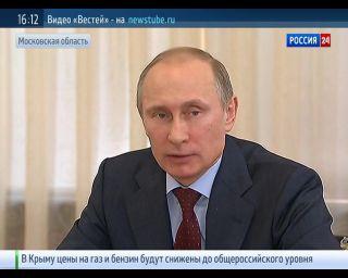 Путин: Россия создаст