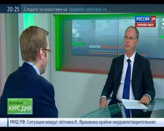 РФПИ: разворот России в