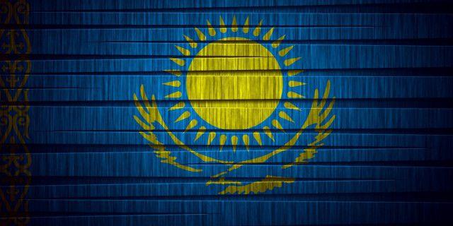 Казахстан продаст
