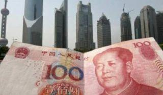 HSBC: 3 шага юаня до