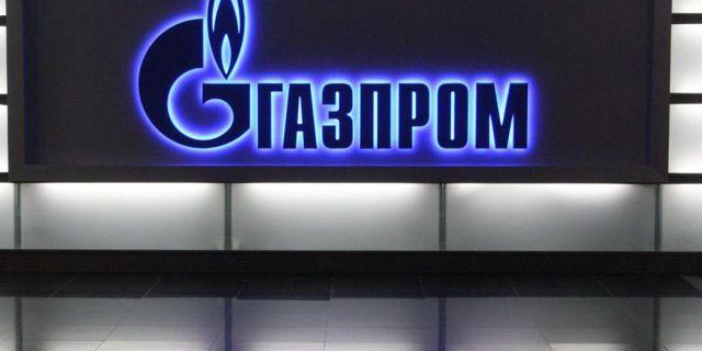 А мог ли  quot;Газпром