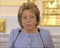 Матвиенко: закон о