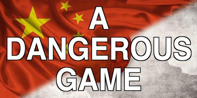 Война Китая и Японии