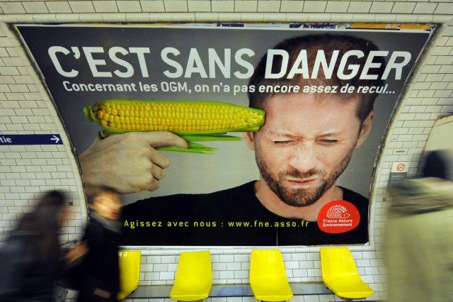 Monsanto: ГМО и контроль