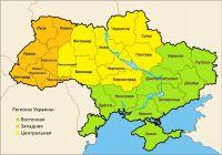 Один шаг Украины до