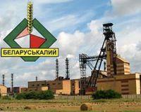 Белоруссия держит на