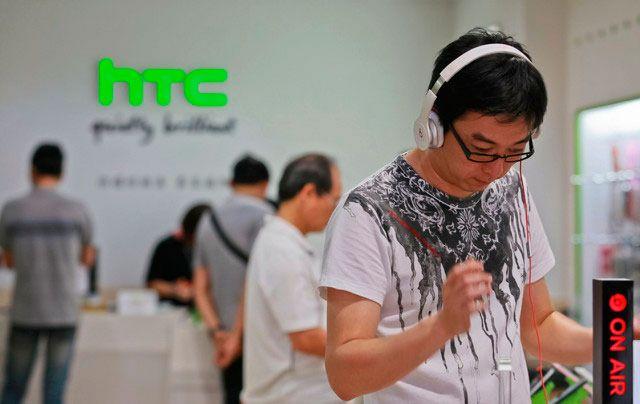 HTC никак не выберется