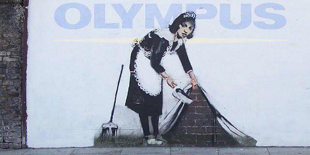 Против Olympus подано 20