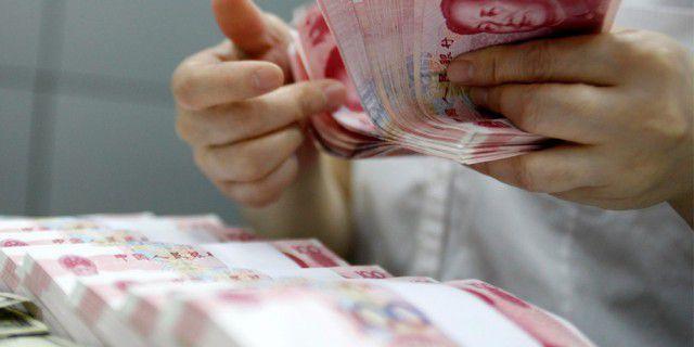 ЦБ Китая влил