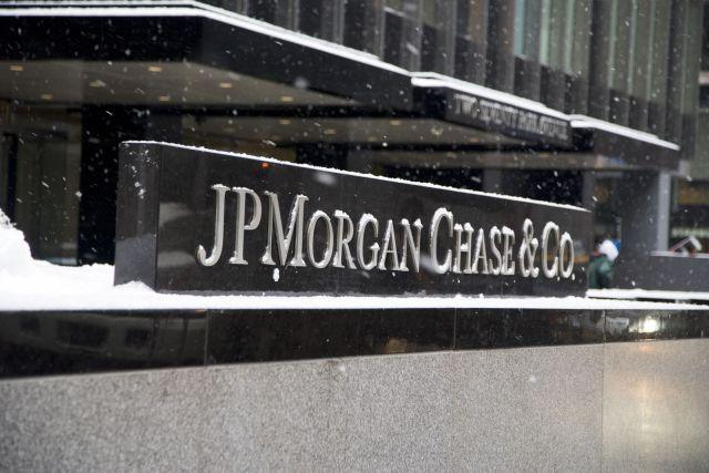 Прибыль JPMorgan