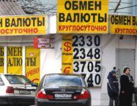 В Крыму разрешили